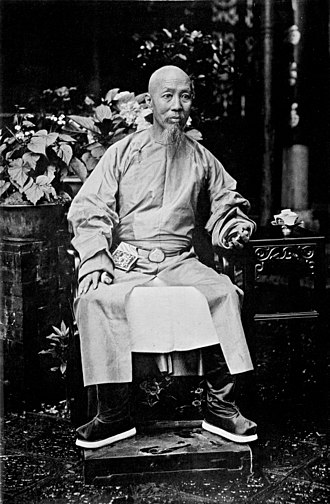 Viceroy of Zhili - Image: JUI LIN, GOVERNOR GENERAL OF THE TWO KWANG PROVINCES