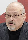 Jamal Khashoggi in March 2018 (cropped).jpg