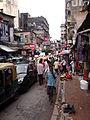 Jamunalal Bajaj Street - Kolkata 2011-09-17 00584.jpg