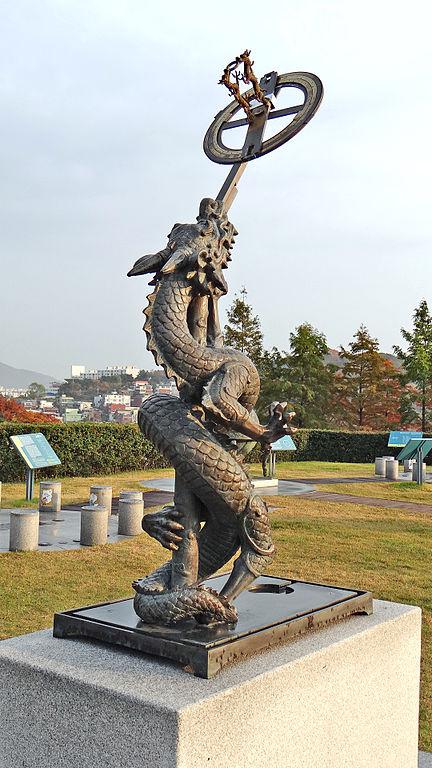 Korean busan jang sun hwa 8