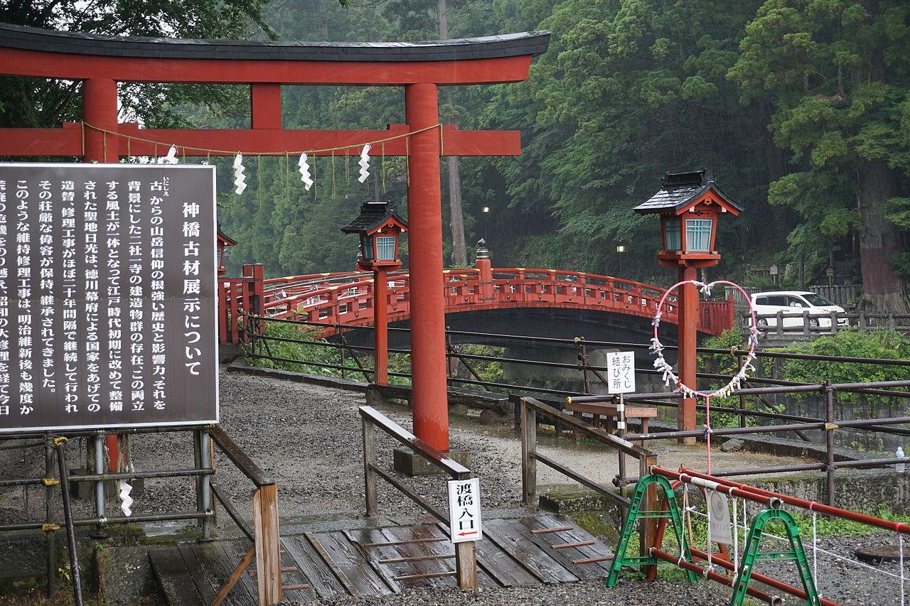 Shiobara Onsen Myogaya Honkan official site | Tochigi