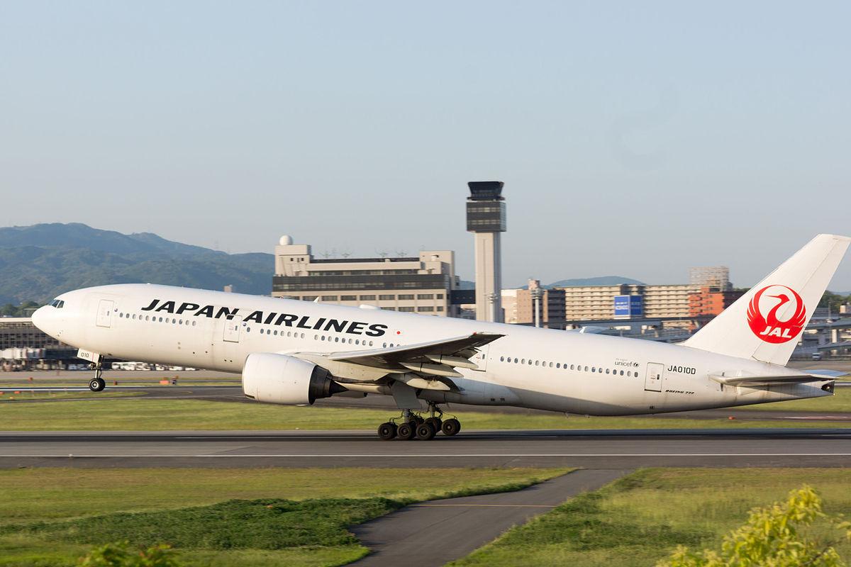 Air Japan 14