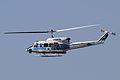Japan Coast Guard Bell212(JA9619) (4912952811).jpg