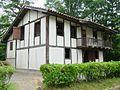 Japanese Immigrant's House, Registro, Brazil.jpg