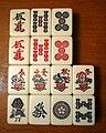 Japanese Mahjong Tiles 2.jpg