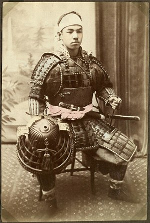 Body armor - Japanese warrior in armor.