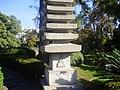 Jardim Japonês - panoramio (15).jpg