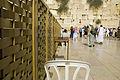 Jerusalem- Wailing Wall study place (3160135885).jpg