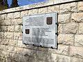 Jerusalem (31977089712).jpg