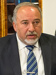Jim Mattis meets with Avigdor Lieberman 171019-D-GY869-093 (37750504876) (cropped).jpg