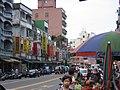 Jinshan, Taipei street scene.JPG