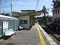 Joden-Egi-station-platform-20100907.jpg