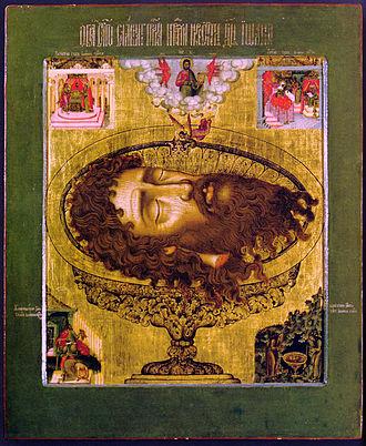 Gury Nikitin - The head of John the Baptist c. 1680