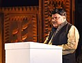 """Jual Oram addressing the gathering at the inauguration of the """"Aadi Mahotsav"""" a Mega fortnight long National Tribal festival with the theme A celebration of the spirit of Tribal culture, cuisine & commerce, in New Delhi.jpg"""