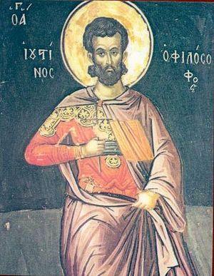 June 1 (Eastern Orthodox liturgics) - Image: Justin filosof
