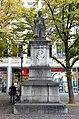 Justus von Liebig-Denkmal - Darmstadt, Germany - DSC09888.jpg