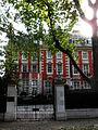 KING HAAKON VII - 10 Palace Green Kensington London W8 4QA.jpg