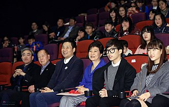 The Nut Job - Ha Hoe-jin, CEO of Red Rover (middle left), and Park Geun-hye, the then president of South Korea (middle right), at the South Korean premiere of the film.