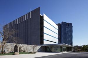 KVH Co. Ltd. - KVH Tokyo Data Center 2