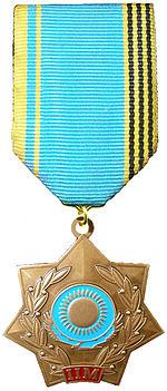 KZ Veteran MVD.jpg