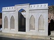Kabul Baghe Babur tomb