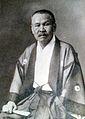 Kakugoro Inoue.jpg