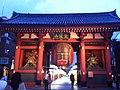 Kaminarimon gate of Sensoji temple , Tokyo-pref. - panoramio.jpg