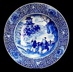 Fujian risalente