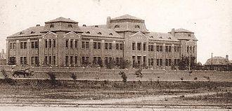 Chongjin - Image: Kankyo Hoku Provincial Office