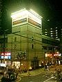 Kansai Super&Joshin Osaka-Joto.jpg