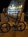 Kaohsiung Fisherman's Wharf sign and bicycle 20170701 night.jpg