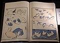 Katsushika Hokusai, album dei disegni con un tratto di pennello, 1823.jpg