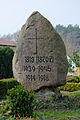 Katzow Gedenkstein auf dem Friedhof.jpg