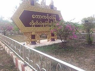 Kawkareik Town in Kayin State, Myanmar