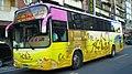 Keelung Bus 506-FU 1032 going 20120727.jpg
