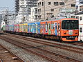 Keihan7200-thomas2008.JPG