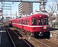 Keikyu 724 2050103.jpg