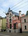 Kekusheva's house (2013) by shakko 02.jpg