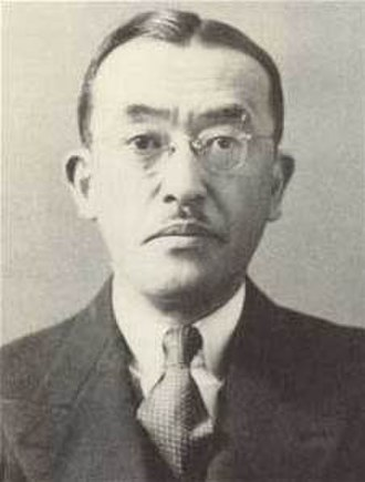 Ken Harada (diplomat) - Image: Ken Harada