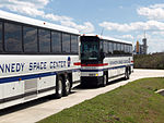 Kennedy Space Center 30.JPG