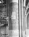 kerk - doesburg - 20057972 - rce