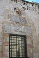 Khalidi Library P6070021.JPG