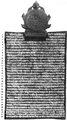Khalimpur Inscription of Dharmapala Part 1.png