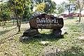 Khao Phra Wihan National Park (MGK20762).jpg