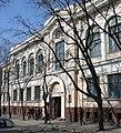 Kharkov art museum.jpg