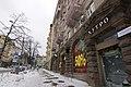 Kiev, Ukraine, 02000 - panoramio (38).jpg