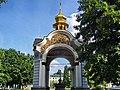 Kiev - panoramio (46).jpg