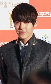 Kim Woo-bin - Wikipedia