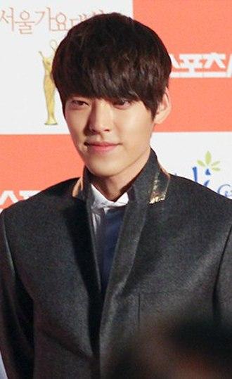 Kim Woo-bin - In January 2013
