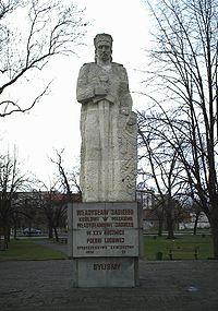 Pomnik W�adys�awa Jagie��y, odnowiciela praw miejskich Skwierzyny w 1406 r.